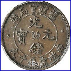 China Fukien 10 Cash Copper Dragon Coin, 1901-05, PCGS XF45, Y-100.3 CL-FK. 09