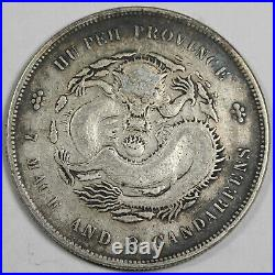 China Hupeh Province 1895-1907 Silver Dragon $1 Dollar Coin VF L&M 182 Y-127.1
