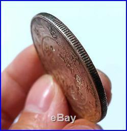 China Kiangnan Kuang-hsu Dragon Dollar Silver Coin 1900 26.7g 39.5mm