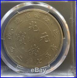 China Kiangnan Province 1898 Dragon Dollar coin PCGS VF Details