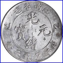 China Kiangnan Silver Dollar Dragon Coin, 1905, PCGS AU Details, Chop Mark