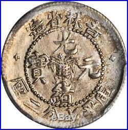 China Kirin 10 Cent Silver Dragon Coin, 1898, PCGS Detail Y-180 LM-519