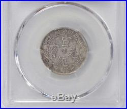 China Kirin 20 Cent Silver Dragon Coin, 1909, PCGS AU Detail, Y-22.2 LM-15