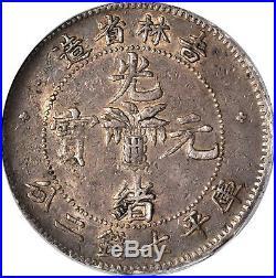 China Kirin 7 Mace 2 Candareens Dollar Dragon Coin 1898 PCGS XF45, Y-183 LM-516