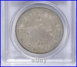 China Kirin Silver Dollar Dragon Coin, 1900, PCGS AU55, Flower Vase, Y183 LM-531