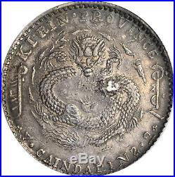 China Kirin Silver Dollar Dragon Coin, 1901, Chop Mark, PCGS XF Detail, LM-536
