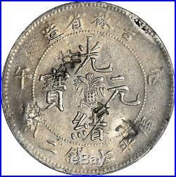 China Kirin Silver Dollar Dragon Coin, 1906, PCGS Genuine Chop Mark XF Details