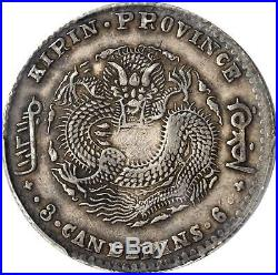 China Kirin Yin Yang 50 Cent Silver Dragon Coin, 1900, PCGS XF40, Y-182a LM-527