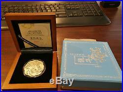 China Lunar 2012 10 Yuan Year Dragon Plum Blossom Shaped Flower Silver 1 oz Coin