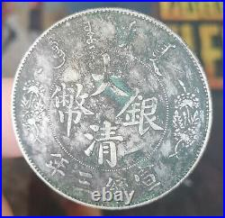 China Qing Dynasty Silver Coin, Empire Silver Dollar Dragon Coin