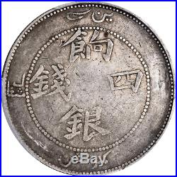 China Sinkiang 4 Mace Silver Dragon Coin, ND (1910), PCGS VF-20, Y-5 LM-821
