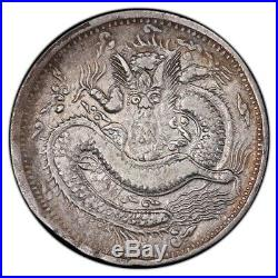 China Sinkiang AH1323 1905 5 Miscals Silver Dragon Coin PCGS XF40 L&M-731 Y#21.4