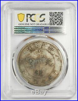 China Szechuan 1901-08 $1 Coin PCGS VF L&M-345 Y#238 Sharp Corner Dragon