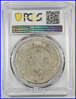 China Szechuan 1901-08 $1 Dollar Silver Dragon Coin PCGS VF35 L&M-345 Y#238 VF+