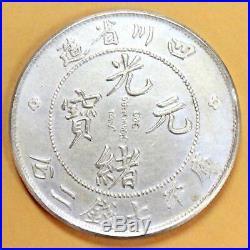 China Szechuen Province 7 Mace And 2 Candareens 90% Silver Dragon Coin Xf