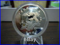Commemorative Coin Set for 2012, the Chinese Zodiac Year of the Dragon