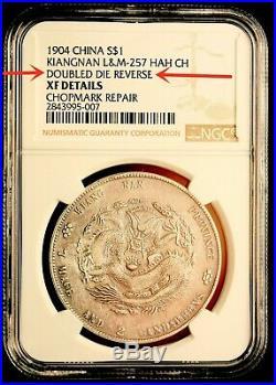 ERROR COIN 1904 China Kiangnan Silver Dollar Dragon Coin NGC XF Details
