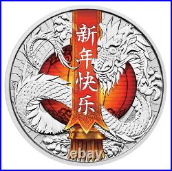 HAPPY CHINESE NEW YEAR DRAGON 2017 1oz SILVER COIN $1 COIN NGC PF 70 ER