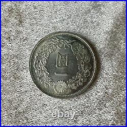 JAPAN MEIJI Year 17 / 1884 1 YEN SILVER COIN UNCIRCULATED The Dragon (1870-1914)