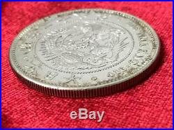 Japan 1 Yen Dragon Meiji 28 Silver See Scan For Actual Coin