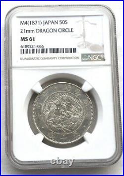 Japan 1871(M4) Meiji Dragon 50 Sen NGC MS61 Silver Coin, UNC