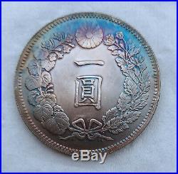 Japan 1874 (Meiji 7) Dragon Silver 1 Yen Coin UNC 38.6mm 27 grams