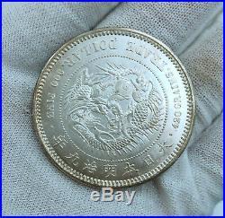 Japan 1876 (Meiji 9) Dragon Trade Dollar Silver Coin UNC 27.2g