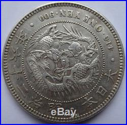 Japan Empire Mutsuhito Great 1893 Meiji 26 Dragon Crown 1 Yen Silver Coin