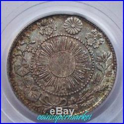 Japan Meiji Year 3 (1870) Dragon 10 Sen Silver Coin PCGS MS 66+ Deep Scales