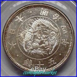 Japan Meiji Year 4 (1871) Dragon 50 Sen Silver Coin PCGS MS 66 Y-4a. 1