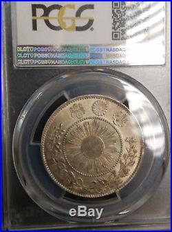 Japan PCGS MS 64 50 Sen 1870 Silver Coin Dragon Uncirculated Rare Grade Luster