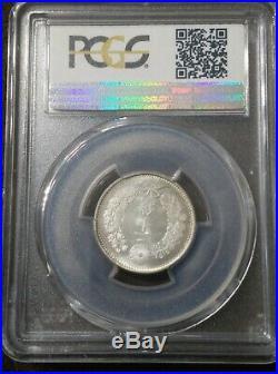 Japan PCGS MS 66 20 Sen 1887 Silver Coin Dragon Uncirculated Rare Grade Luster