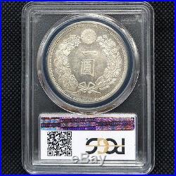 Japan Yen Meiji Year 15 (1882) Dragon One Yen Silver Coin PCGS Gold Shield MS 63