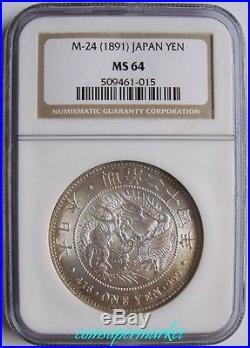 Japan Yen Meiji Year 24 (1891) Dragon One Yen Silver Coin NGC MS 64