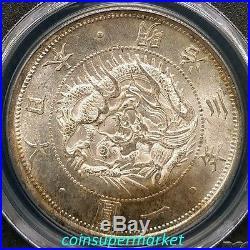 Japan Yen Meiji Year 3 (1870) Dragon One Yen Silver Coin PCGS MS65 Type 1 Border
