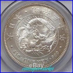 Japan Yen Meiji Year 30 (1897) Dragon One Yen Silver Coin PCGS MS 64