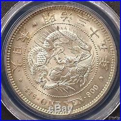 Japan Yen Meiji Year 35(1902) Dragon One Yen Silver Coin Gold Shield PCGS MS65+