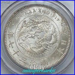 Japan Yen Meiji Year 37 (1904) Dragon One Yen Silver Coin PCGS MS 64