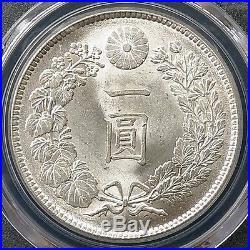 Japan Yen Meiji Year 38(1905) Dragon One Yen Silver Coin PCGS Gold Shield MS 65
