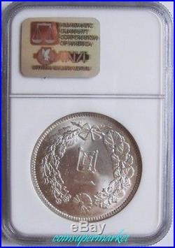 Japan Yen Taisho Year 3 (1914) Dragon One Yen Silver Coin NGC MS 64