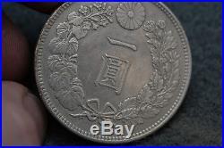 Japanese One Yen 900.416 1894 Meiji 27 1 Yen Silver Dragon Coin Antique Rare