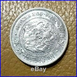 Japanese Silver antique coin Dragon 1 Yen 1903 (Meiji period 36) Very rare