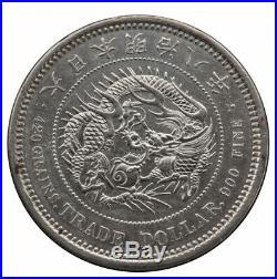 Japanese old coins Trade silver Trade dollar 1875 (Meiji 8) Dragon Silver coin
