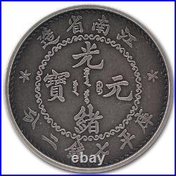 Kiangnan Chinese Dragon Dollar Restrike China 1 oz Silber Antique Finish 2020