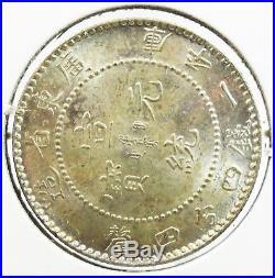 Kwangtung China Dragon Silver Coin You Grade It N320