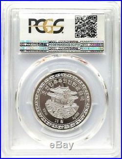 L3478, Korea Great Dragon Silver Coin 0.5 oz. 2015, PCGS PR68 DCAM