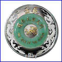 Laos 2012 2000 KIP Year Of The Dragon Jade 2 Oz Silver Proof Coin LUNAR