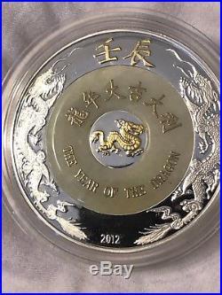 Laos 2012 2013 Year Of The Dragon/Snake 2 coin set 2 oz silver proof RARE JADE