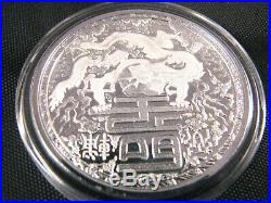 Lot of 5 2018 1 oz Cameroon Imperial Dragon Silver Coins 25K Mintage Cameroun