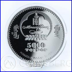 Mongolia 5000 tugriks The Year of the Dragon silver proof 5 oz coin 2007